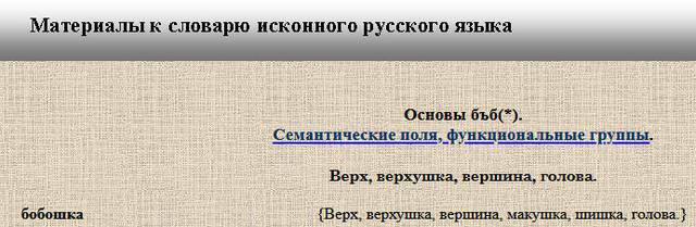 http://images.vfl.ru/ii/1603130060/5c8e1f49/31991495_m.jpg