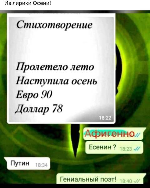 http://images.vfl.ru/ii/1603132257/d66dd92a/31991871.jpg
