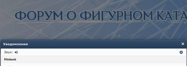 http://images.vfl.ru/ii/1603159138/3490413f/31993544_m.jpg