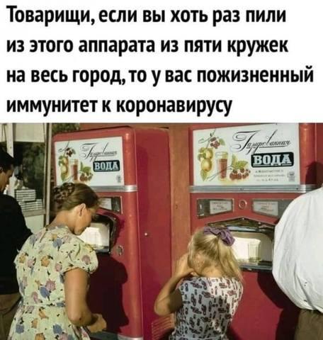 http://images.vfl.ru/ii/1603166232/342f33e2/31993773.jpg
