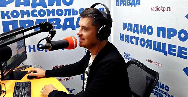 Радио «Комсомольская правда» теперь зазвучит и в пригородах Краснодара - Новости радио OnAir.ru