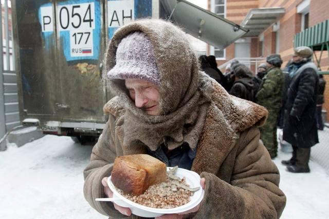 Credit Suisse оценил обеднение россиян во время пандемии [Общество]