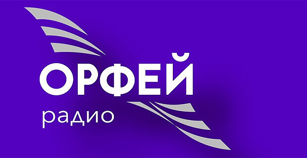 Российский телерадиоцентр запустит медиаплатформу «Орфей» - Новости радио OnAir.ru