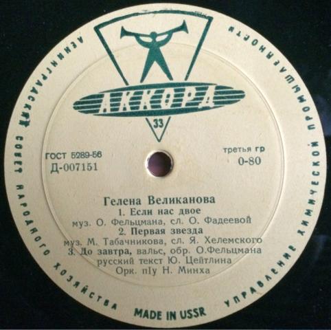 http://images.vfl.ru/ii/1603494224/21106c1d/32038740.png