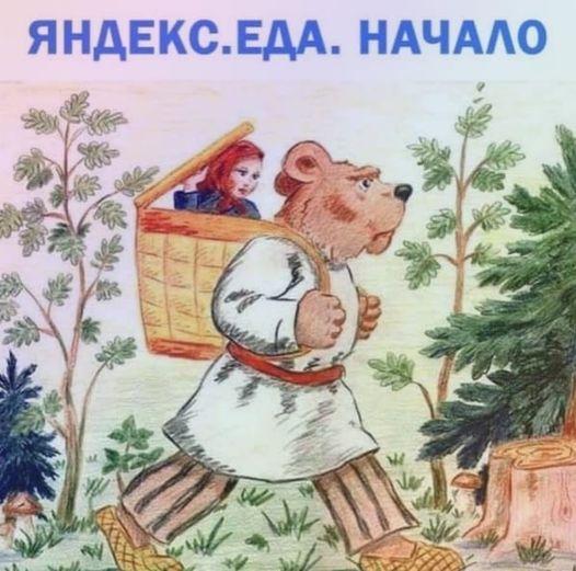 http://images.vfl.ru/ii/1603647608/a8fe3e43/32067573.jpg