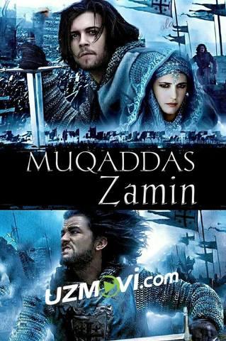 Muqaddas zamin