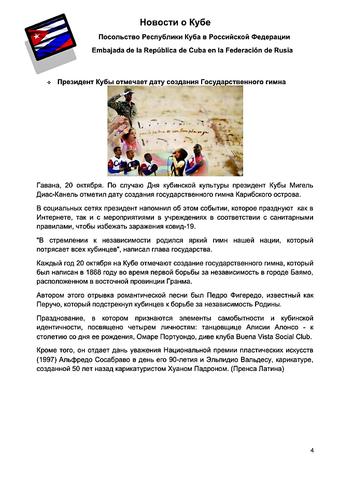 http://images.vfl.ru/ii/1603732374/f071e5e8/32091108_m.png