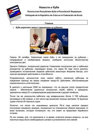 http://images.vfl.ru/ii/1603732377/499b84fa/32091110_m.png
