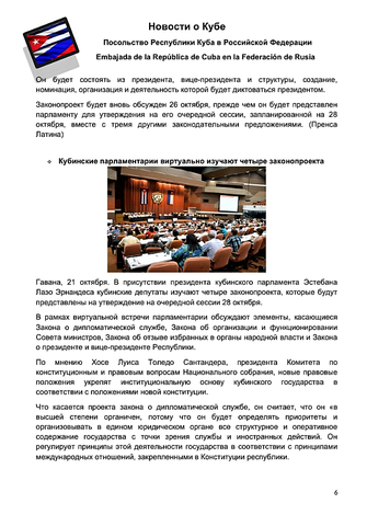 http://images.vfl.ru/ii/1603732618/29464447/32091138_m.png