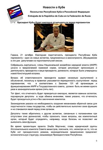 http://images.vfl.ru/ii/1603732619/7d81b9f6/32091139_m.png