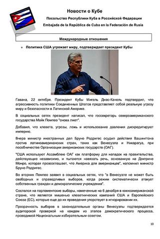 http://images.vfl.ru/ii/1603732945/26a255d3/32091193_m.png