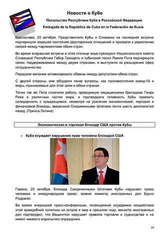 http://images.vfl.ru/ii/1603733265/e690882f/32091264_m.png