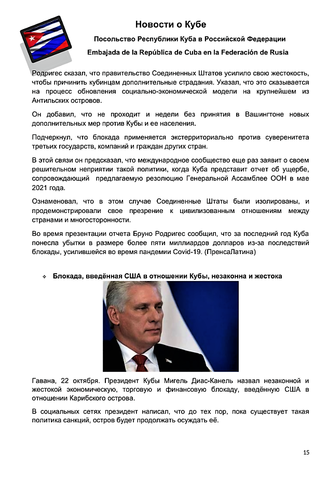 http://images.vfl.ru/ii/1603733268/f5016ddf/32091267_m.png