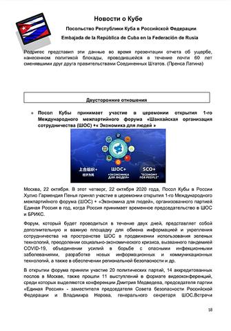 http://images.vfl.ru/ii/1603733351/8c059651/32091276_m.png