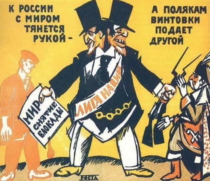 Советская карикатура на Лигу наций, отражающая её двуличие