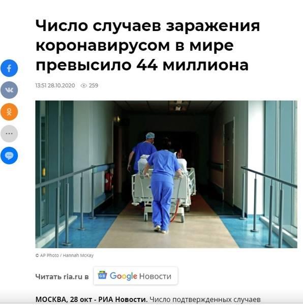 http://images.vfl.ru/ii/1603899511/70aa4b2f/32111001.jpg