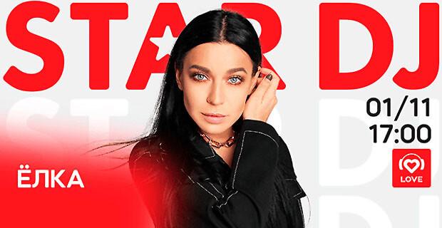 STAR DJ в эфире Love Radio: Ёлка и ее любимые треки - Новости радио OnAir.ru