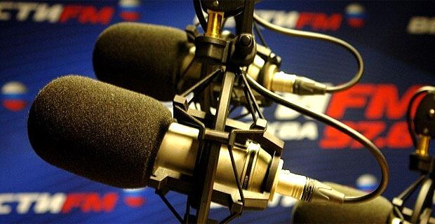 Радиостанция «Вести FM» начала вещание в Петрозаводске - Новости радио OnAir.ru