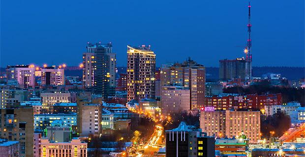Пермь – новый город вещания Love Radio