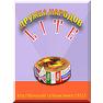 микро-плакат турнира Дружба народов Лайт _гладкий с рамкой _png150x200 _201031