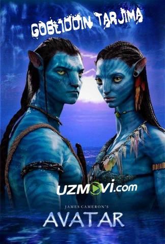 Avatar gobliddin tarjima