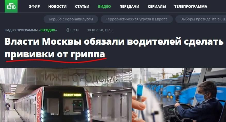 http://images.vfl.ru/ii/1604145835/ce3e1b5a/32138995_m.jpg