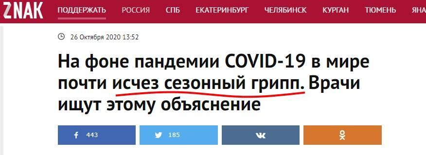 http://images.vfl.ru/ii/1604145836/60b0a5c6/32138996_m.jpg