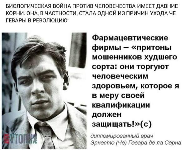 http://images.vfl.ru/ii/1604204760/d41f1464/32145411_m.jpg