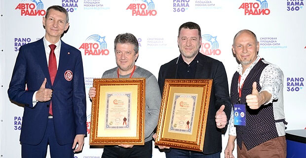 30 концертов на высоте 330 метров! «Авторадио» и PANORAMA360 установили новый мировой рекорд - Новости радио OnAir.ru