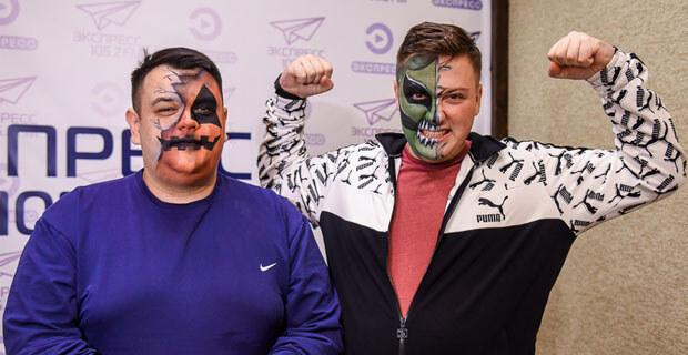 Ведущие радио «Экспресс» перевоплотились в нечисть в прямом эфире - Новости радио OnAir.ru