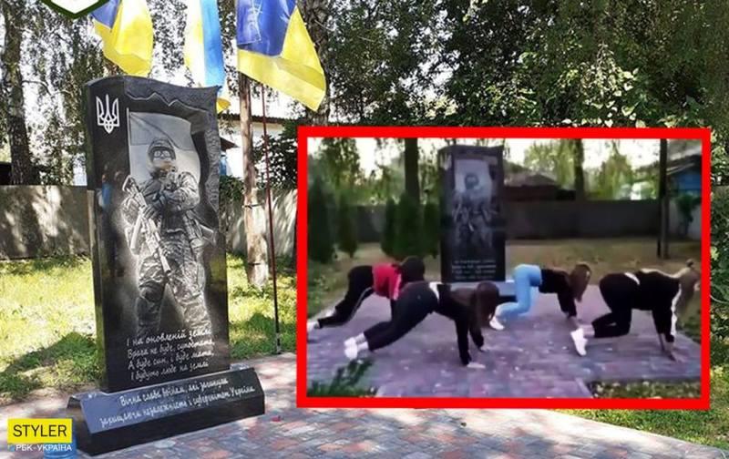 Тверк на фоне мемориала героям АТО