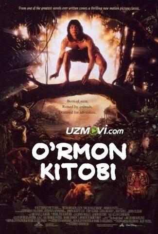 O'rmon kitobi 1994
