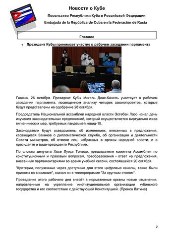 http://images.vfl.ru/ii/1604332571/3d2f3a74/32161591_m.png
