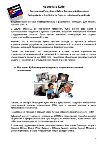 http://images.vfl.ru/ii/1604333503/54b461ef/32161813_m.png
