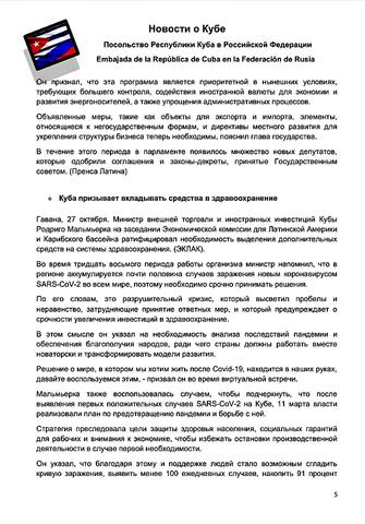 http://images.vfl.ru/ii/1604333714/18bd5a61/32161854_m.png