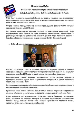 http://images.vfl.ru/ii/1604333974/a1e88954/32161910_m.png