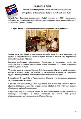 http://images.vfl.ru/ii/1604334183/a2508f6f/32161959_m.png