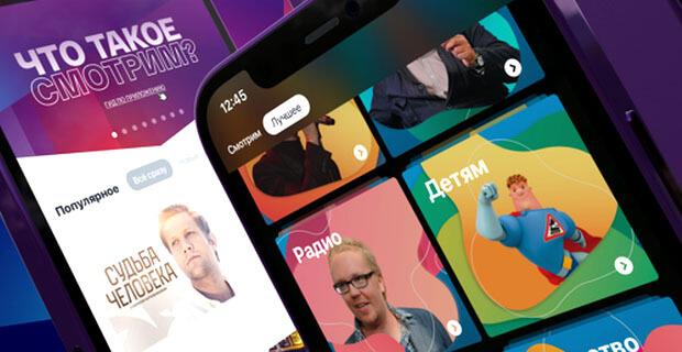 ВГТРК объединила свои радиостанции на медиаплатформе - Новости радио OnAir.ru