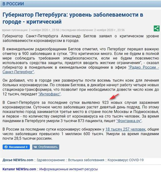 http://images.vfl.ru/ii/1604351769/250f8ce7/32164277.jpg