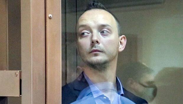 Мосгорсуд продлил арест Ивану Сафронову до 7 октября - Новости радио OnAir.ru