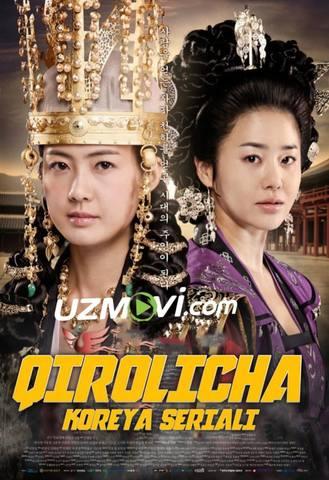 Qirolicha koreya korea serial barcha qismlari uzbek tilida