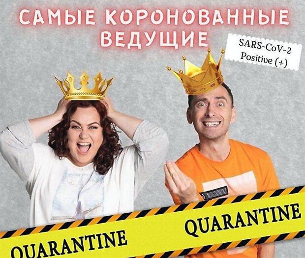 Ведущие утреннего шоу на радио в Литве продолжают вести эфиры, несмотря на подтвержденный COVID-19 - Новости радио OnAir.ru