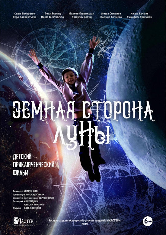 http//images.vfl.ru/ii/16019659/df83f0e8/32223099.jpg