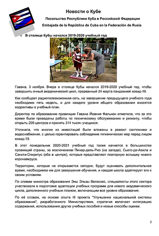 http://images.vfl.ru/ii/1604931027/0fa127a8/32242953_m.png