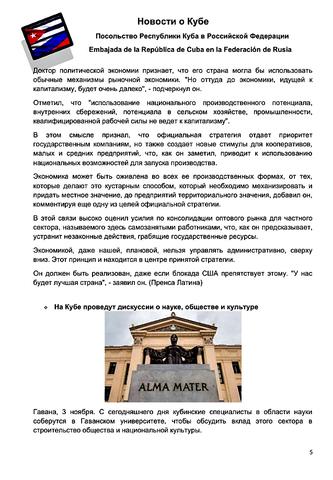 http://images.vfl.ru/ii/1604931165/0cd42c38/32242978_m.png