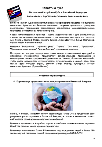 http://images.vfl.ru/ii/1604931557/2ba1f656/32243048_m.png