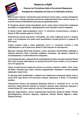 http://images.vfl.ru/ii/1604931561/b56296fb/32243050_m.png