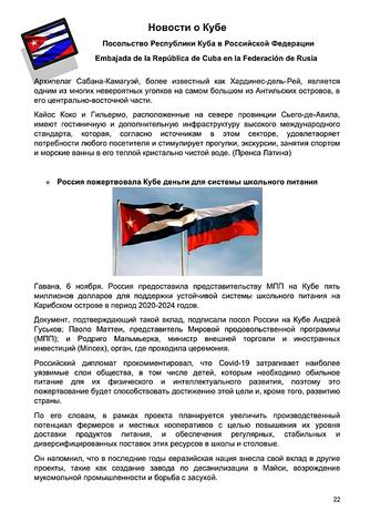 http://images.vfl.ru/ii/1604932619/0d5da6da/32243239_m.png