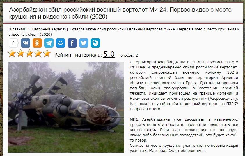 http://images.vfl.ru/ii/1605014884/afdd7ae9/32253210.jpg