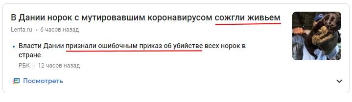 http://images.vfl.ru/ii/1605074298/20627b46/32259537.jpg